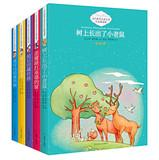 Children's Literature magazine winning set ( Set all 5 )(Chinese Edition): ZHUANG ZHI MING . ...