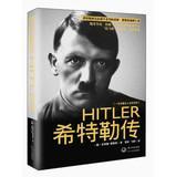 I. Collection celebrity name to : Hitler: DE ) QIAO