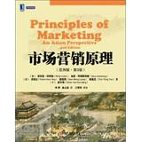 Principles of Marketing ( Asia 3rd Edition: MEI ) FEI