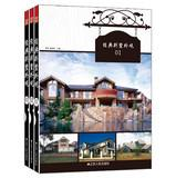 Classic villa exterior ( Set of 3 )(Chinese Edition): CHANG QING . CENG YING JUN