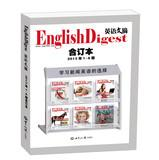 English Abstracts ( 2013 1-6 of bound volumes )(Chinese Edition): MU YUAN