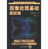 Image Processing: The Fundamentals. Second Edition(Chinese Edition): MEI ] BI