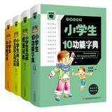 Students must multifunctional tool ( synonym dictionary synonyms antonyms Dictionary Idiom ...
