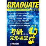 PubMed Cloze one day clearance(Chinese Edition): ZHU WEI