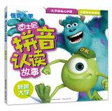 Disney Pinyin recognize and read the story : Monsters University(Chinese Edition): DI SHI NI . TONG...