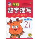 Preschool digital description ( 2 )(Chinese Edition): LI REN DONG