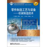 National vocational college planning materials boutique and: WU HUI YUAN