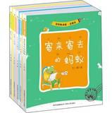 Dandelion House Children's Books Reading phonetic dual perspective in this series ( Set of 5 )...