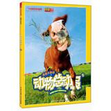 China National Geographic Museum Encyclopedia Series: Animal Story(Chinese Edition): XU QIU HAN