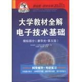 Advanced university textbooks Koala whole solution : KAO LA JIN