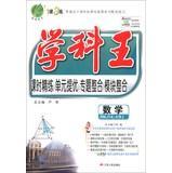 Lesson 3 spring training education 1 Discipline King: high school math (RMJYA) ( Required 2 )(...
