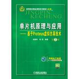 Higher quality curriculum textbook series : Principles: XU AI JUN