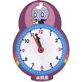 Baby Put Clock : Aquarius(Chinese Edition): NAN JING HE GU KE JI XIN XI JI SHU YOU XIAN GONG SI