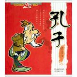 Chinese people 's wisdom Masters: Confucius(Chinese Edition): LIN XIAN TANG