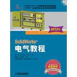 SolidWorks Electrical Tutorials ( 2013 Edition )(Chinese Edition): MEI ]DS SolidWorks GONG SI . ...