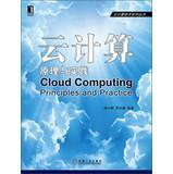 Cloud computing technology series : Cloud Computing: YOU XIAO MING
