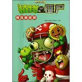 Need Comedy Manga Zombies : Madden NFL(Chinese: ZHI WU DA