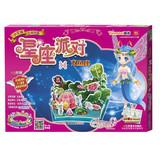 Little Flower Fairy Party dimensional fight inserted Constellation : Pisces(Chinese Edition): SHANG...