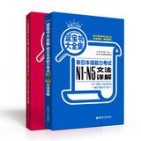 Red Blue Book Roms : New JLPT N1-N5 ( Set of