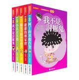 Character Education : Story Reading Series (: LI WEN YING