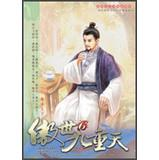 Fate of Heaven 06: at every step(Chinese: FENG LING TIAN