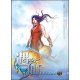 Fairy 10: The shaking of the volumes(Chinese Edition): NIU YU ZHE