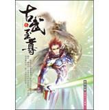 Furutake Extreme 03: Mystery Girl(Chinese Edition): CHEN SHI MAO SHI