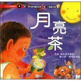 Moon Tea(Chinese Edition): ZHANG JUN TING . HU LI PING . LIN SHU ZHEN . CHANG ZI