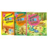 Grade 1 Love Science ( color phonetic version ) ( Set of 3 )(Chinese Edition): DONG HENG BO