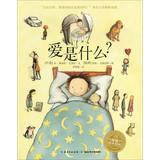 Dolphin Picture Book Garden: What is love: DAN MAI ]