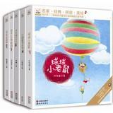Happy Bird series of alphabet books (: YANG PENG .