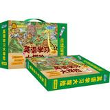 Learning English Great Adventure ( point reading pen Set ) ( Set of 6 )(Chinese Edition): HAN ] LI ...