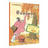 Nature warm micro Tales : Happy Monkey Happy fruit ( micro- painted version of the fairy tale ...
