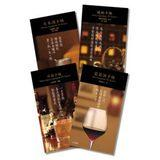 Shochu liquor hand book set of books (of 4 )(Chinese Edition): SSI ( RI BEN JIU FU WU YAN JIU HUI ...