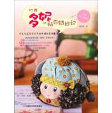 Open multi- ni patch sewn diary (with: PAN YU YING
