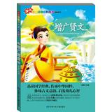 Children phonetic reading a series of books : Zengguangxianwen(Chinese Edition): ZHAO XIA