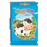 Incredible Magic book a lot of cognitive science : Happy animals(Chinese Edition): XIAO DUO DUO ...