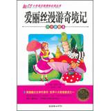 Alice in Wonderland ( phonetic painted the ) primary language reading books New Curriculum(Chinese ...