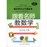 Materials simultaneously open class Record: follow the: CHEN BAO XIU
