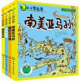 Little backpackers (all four )(Chinese Edition): FA ] LUO LANG SI KANG TAN