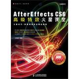 Mars Classroom & video effects series of books : AfterEffectsCS6 advanced effects Mars ...