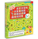 Large collection of puzzle games ! (: RI ] ZHONG