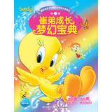 Most worthy collection of child beauty of spiritual growth picture books : Tweety growth Dream ...