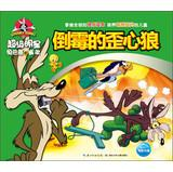 Superstar Bugs Bunny and Tweety : bad wolf crooked heart(Chinese Edition): HUA NA XIONG DI CHU BAN ...
