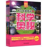 Most young people fascinated encyclopedia ( Set of 7 )(Chinese Edition): CHEN SHU KAI . LIU CHANG
