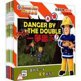 Fireman Sam animated story ( Series 2 ) ( Set of 8 )(Chinese Edition): YING ] BU SI