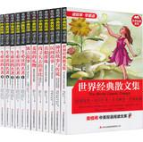 Maige Xi bilingual library reading series ( Literature ) (all 12 )(Chinese Edition): MEI ]Mark ...