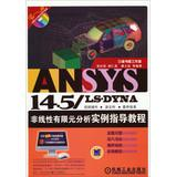 ANSYS 14 5LS DYNA finite element analysis of