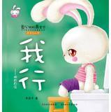 Worry darling mother : my line(Chinese Edition): MI JI KA