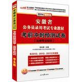 2013 in the public version of the: LI YONG XIN
